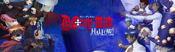 D.Gray-man-Hallow-banner