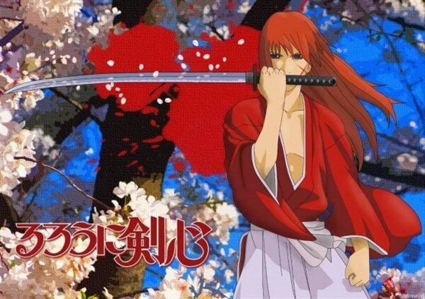 Rurouni Kenshin Seisou Hen